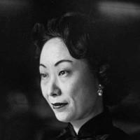 Irene Kuo