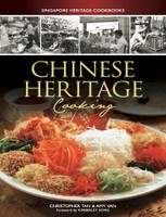 Chinese Heritage Cooking