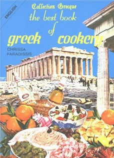 Best Book of Greek Cookery