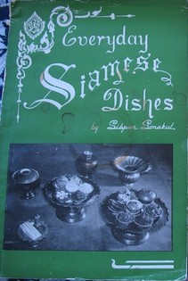 Everyday Siamese Dishes