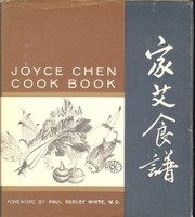 The Joyce Chen Cook Book