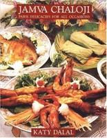 Jamva Chaloji (Come Let's Eat)