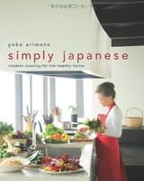 Simply Japanese
