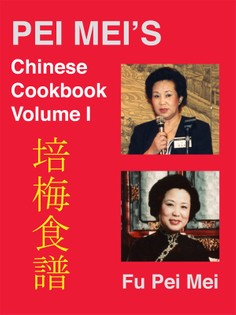 Pei-Mei's Chinese Cookbook