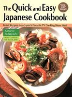 Quick & Easy Japanese Cookbook