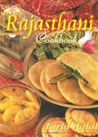Rajasthani Cookbook