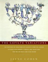 The Gefilte Variations